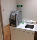 バースデイつかしん店(3F)の授乳室・オムツ替え台情報