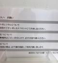 奥河内くろまろの郷(1F)の授乳室・オムツ替え台情報