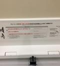 アミング 大高店(1F)のオムツ替え台情報