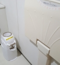 国際子ども図書館(1F 多機能トイレ)の授乳室・オムツ替え台情報