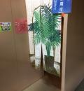 国営武蔵丘陵森林公園(2F 中央口)の授乳室・オムツ替え台情報