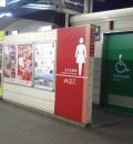 下館駅(1F 改札内多機能化粧室)のオムツ替え台情報