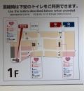ららぽーと名古屋みなとアクルス(1F GARDEN SIDE KITCHEN(レストラン街)横)の授乳室・オムツ替え台情報