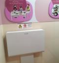宮崎空港(2階 搭乗待合室内)の授乳室・オムツ替え台情報
