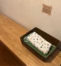 高尾食堂 あめとつち(1F)のオムツ替え台情報