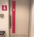 国立科学博物館(地球館3階)の授乳室・オムツ替え台情報