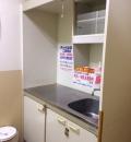 イオン和泉府中店(3F)の授乳室・オムツ替え台情報