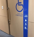 橿原市役所分庁舎 ミグランス(2F)の授乳室・オムツ替え台情報