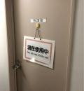 青森県観光物産館 アスパム 救護室(1F)の授乳室情報