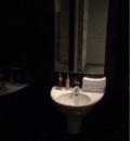 グランドハイアット 東京(1階~3階 各階 多目的化粧室内)のオムツ替え台情報