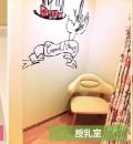 天王寺ミオ(MIO)(7階 キッズルーム)の授乳室・オムツ替え台情報