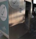 東急プラザ表参道原宿店(6F Starbucks の前)の授乳室・オムツ替え台情報