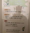 成増地域センター アクトホール(1F)の授乳室・オムツ替え台情報
