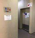 高山市民文化会館(1F)のオムツ替え台情報