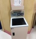 フジグラン丸亀(2F)の授乳室・オムツ替え台情報