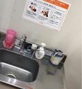 スーパービバホーム加須店(1F)の授乳室・オムツ替え台情報