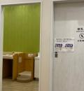 リンクスウメダ店(5階)の授乳室・オムツ替え台情報