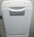 松見公園 多目的トイレ(1F)のオムツ替え台情報