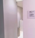 札幌パルコ(3F)の授乳室・オムツ替え台情報