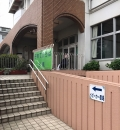 文京区 子育てひろば汐見(1F)の授乳室・オムツ替え台情報