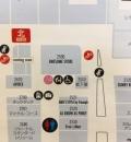 ららぽーと立川立飛(2F 北側ベビー休憩室)の授乳室・オムツ替え台情報
