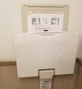 ヤマザワ余目店(障害者用トイレ)のオムツ替え台情報
