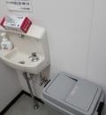 ホームプラザナフコ米子東店(1F)の授乳室・オムツ替え台情報