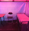 明治神宮外苑にこにこパークの授乳室・オムツ替え台情報