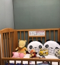 世田谷区役所第三庁舎(2F)の授乳室・オムツ替え台情報