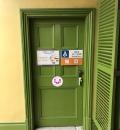 出島(1F)の授乳室・オムツ替え台情報