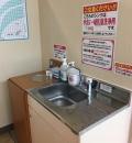 イオン京橋店(3F)の授乳室・オムツ替え台情報