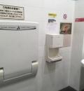 スターバックスコーヒー 京都岡崎 蔦屋書店(1F)のオムツ替え台情報
