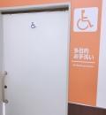 エディオン舞鶴店(1F)のオムツ替え台情報