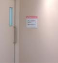 ユニクロ・くずはモール店(2F)の授乳室・オムツ替え台情報