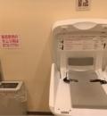 スーパーセンターオークワ坂祝店の授乳室・オムツ替え台情報