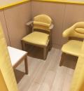 東急百貨店本店(6階 ベビー休憩室)の授乳室・オムツ替え台情報