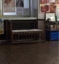 大崎市役所 岩出山庁舎・岩出山総合支所(1F)のオムツ替え台情報