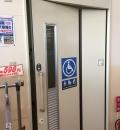 DCMホーマック 三輪店(1F)のオムツ替え台情報