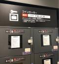 イオンモールいわき小名浜(4F)の授乳室・オムツ替え台情報
