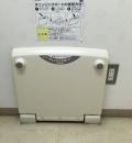 南国サービスエリア 上り線( エリエールフーズ)の授乳室・オムツ替え台情報
