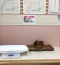 イオン南風原ショッピングセンター(2F)の授乳室・オムツ替え台情報