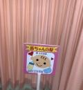 千代田区役所 神保町出張所・区民館(1F)の授乳室・オムツ替え台情報