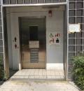 久松児童公園内公衆便所(1F)のオムツ替え台情報