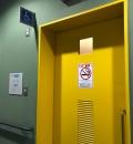 大阪市立 浪速スポーツセンター(2F)のオムツ替え台情報