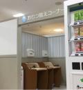 高崎タカシマヤ(6F)