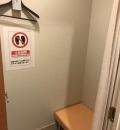 ホテルアソシア豊橋(1F)の授乳室・オムツ替え台情報