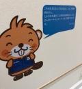 コーナン西本町(1F)の授乳室・オムツ替え台情報