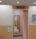 リーフウォーク稲沢(1階)の授乳室・オムツ替え台情報