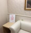 リーガロイヤルホテル小倉(2F)の授乳室・オムツ替え台情報