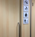 ASTY静岡(静岡駅改札外)(1F)のオムツ替え台情報